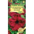 Цветы Петуния (Фриллитуния) Кринолин красный F1 бахр. 5 шт ц/п Гавриш