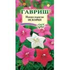 """Цветы Ипомея Искорки, смесь """"Квамоклит"""" 0,5 г ц/п Гавриш"""