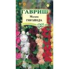 Цветы Мальва Гирлянда, смесь 0,3 г ц/п Гавриш Д