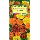 Цветы Бархатцы откл. Бонита, смесь 0,3 г ц/п Гавриш