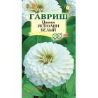 Цветы Цинния Исполин белый 0,3 г ц/п Гавриш