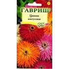 Цветы Цинния Кактусовая, смесь 0,5 г ц/п Гавриш