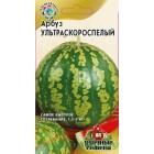 Арбуз Ультраскороспелый 1,0 г ц/п Гавриш УдС