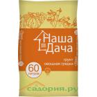 Грунт ЛАМА ТОРФ Наша Дача Овощная грядка 60 л / 1 шт