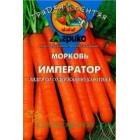 Морковь гран ГЛ Император 100 шт Агрико