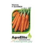 Морковь Балтимор F1 0,3 г ц/п Агроэлита Бейо, Голландия