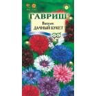 Цветы Василек Дачный букет, (1+1) смесь 1 г ц/п Гавриш