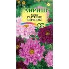 Цветы Космея Радужные переливы, смесь 0,1 г ц/п Гавриш