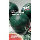 Арбуз Скороспелый сахарный 1,0 г ц/п Седек