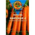 Морковь гран ГЛ Нантская 4/300 шт Агрико