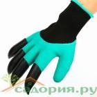 Перчатки обливные с пластмассовыми наконечниками