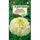 Цветы Бархатцы пр. Ванилла 0,05 г ц/п Гавриш