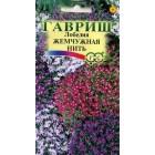 Цветы Лобелия Жемчужная нить, смесь 0,05 г ц/п Гавриш