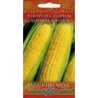Кукуруза Сахарный початок 5 г ц/п Гавриш