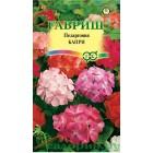 Цветы Пеларгония Капри, смесь F2 4 шт ц/п Гавриш К