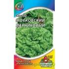 Салат Московский парниковый 0,5 г МАЛц/п Гавриш (металлиз.)