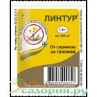 Линтур ВДГ 1,8 г / 200шт Зел. Аптека Садовода