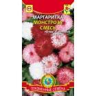 Цветы Маргаритка Монстроза, смесь 0,05 г ц/п Плазмас Д