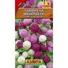 Цветы Гомфрена Фейерверк, смесь 0,1 г ц/п Аэлита Сух.