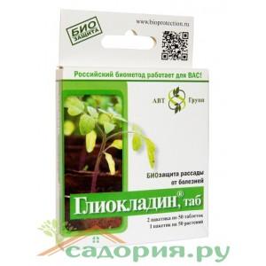 Глиокладин 100 таб. (в коробочке) /100 шт АгроБиоТехнология