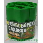 Бордюрная лента Волна Зеленая Н-20 см *9 м/ 12 шт Эко-Пласт