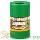 Бордюрная лента Классика Зеленая Н-15 см *9 м/ 8 шт Эко-Пласт