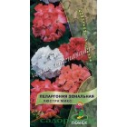 Цветы Пеларгония Люстра Микс 5 шт ц/п Поиск К