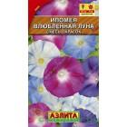Цветы Ипомея Влюбленная луна, смесь 0,5 г ц/п Аэлита