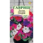 Цветы Петуния амп. Грация, смесь 0,05 г ц/п Гавриш