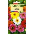 Цветы Георгина Анвинс, смесь 0,3 г ц/п Гавриш