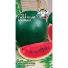 Арбуз Сахарный малыш 1,0 г ц/п Седек