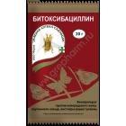 Битоксибациллин 20 г / 100шт Зел. Аптека Садовода