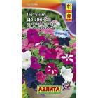 Цветы Петуния Де Люкс многоцв.смесь 0,1 г ц/п Аэлита