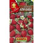 ягоды Земляника  Али-Баба 0,04 г ц/п Аэлита