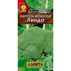 Капуста брокколи Линда 0,3 г ц/п Аэлита (среднеспелая)