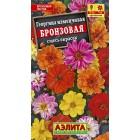 Цветы Георгина Бронзовая, смесь 0,3 г ц/п Аэлита