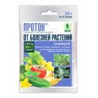 Протон Экстра (пакет 20 г) / 200шт ГРИН БЭЛТ (фитофтороз и др. болезни)