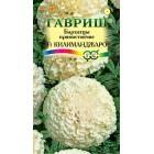 Цветы Бархатцы пр. Килиманджаро 0,05 г (белые) ц/п Гавриш