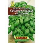 Прян. Базилик Крупнолистный Сладкий (зеленый) 0,3 г ц/п Аэлита Лидер