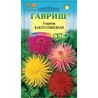 Цветы Георгина Кактусовидная, смесь 0,2 г ц/п Гавриш