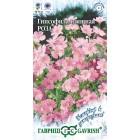 Цветы Гипсофила изящная Роза 0,5 г ц/п Гавриш О