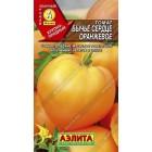 Томат Бычье сердце Оранжевое 0,1 г ц/п Аэлита
