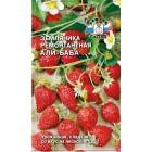 ягоды Земляника Али-Баба 0,04 г ц/п Седек (ремонтантная, безусая)