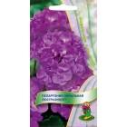 Цветы Пеларгония Люстра Виолет 5 шт ц/п Поиск К