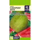 Арбуз Сахарная Вата 1 г ц/п Семена Алтая