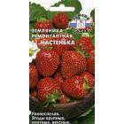 ягоды Клубника Настенька F1 15 шт ц/п Седек (ремонтантная)