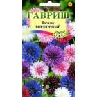 Цветы Василек Бордюрный, смесь 0,2 г ц/п Гавриш