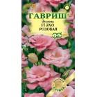 Цветы Эустома F1 Эхо розовая 5 шт ц/п Гавриш