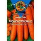 Морковь гран ГЛ Лосиноостровская-13 300 шт Агрико