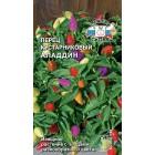 Перец острый Аладдин 0,15 г ц/п Седек КОМНАТНЫЙ
